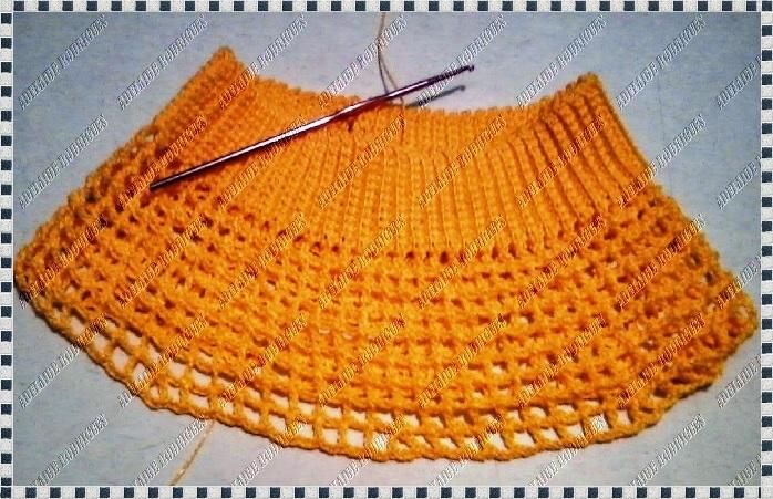 Saia Amarelo Ouro Em Crochê corpo