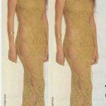 Vestido Dourado Em Crochê – Material e Como Fazer